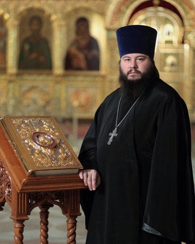 Священник Вячеслав Радченко